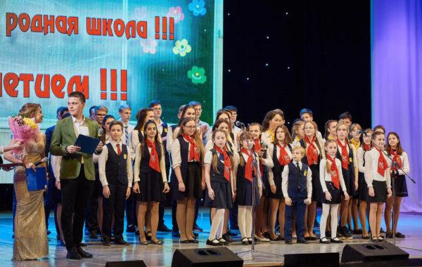 Юбилейный вечер Школы № 14 г. Кирова 29.03.2019 г. (0+)