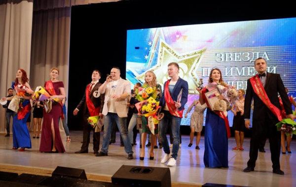 """Шоу-конкурс """"Звезда по имени """"ЛЕПСЕ"""" 11.04.2019 г (6+)"""