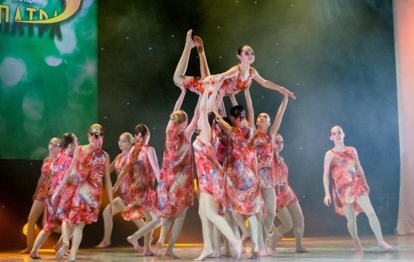 """Отчетный концерт образцового ансамбля современного танца """"Клеопатра"""" 21.04.2019 г. (0+)"""