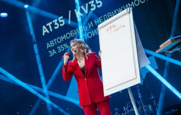 "Бизнес-семинар компании ""Finiko"" 24.04.2021 г. (18+)"