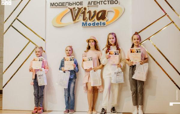 Выпускной шоу-показ Модельного агентства Viva Models 28.05.2021 г. (6+)