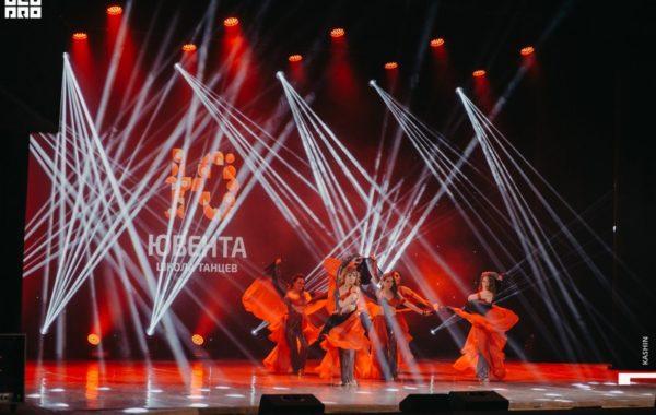 """Отчетный концерт Школы танца """"Ювента"""" 04.06.2021 г. (0+)"""